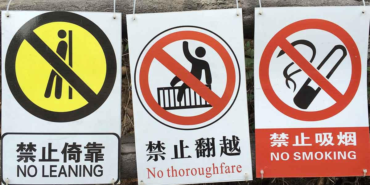 ป้ายภาษาจีน