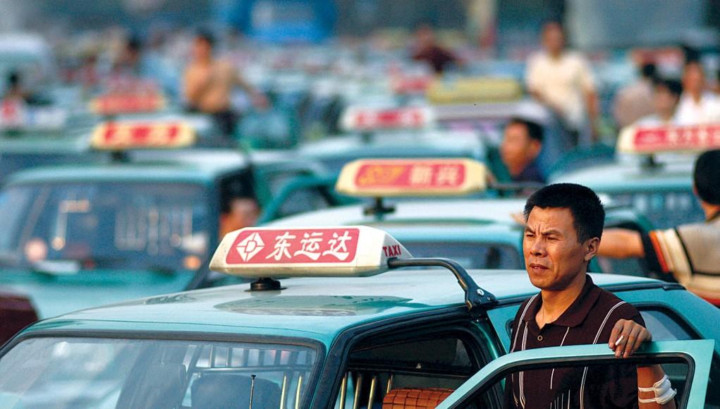 การเดินทางในจีน แท็กซี่