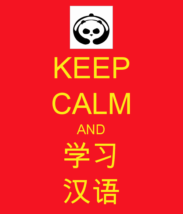 keep-calm-and-2677541