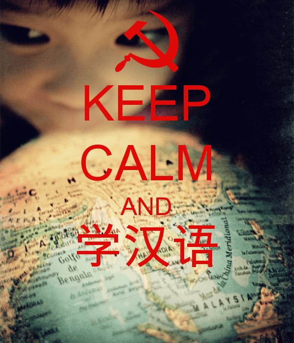 keep-calm-and--4649784