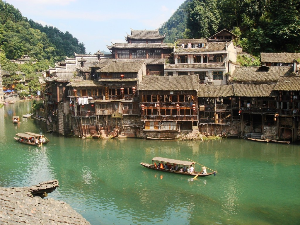 Fenghuang_old_town