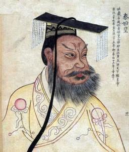 เรื่องลึกลับที่เราที่ไม่เคยรู้เกี่ยวกับจิ๋นซีฮ่องเต้!! (秦始皇帝)
