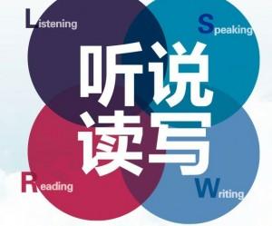 อยากเรียนภาษาจีนกลาง ก้าวแรกจะเริ่มยังไงดี???