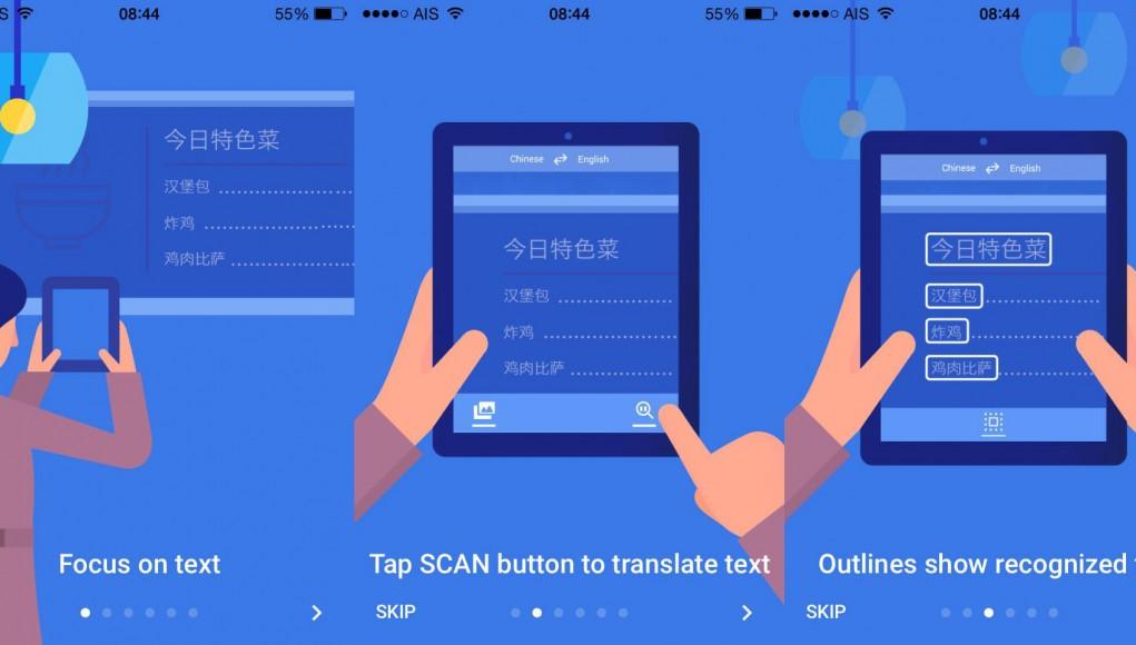 google app translate