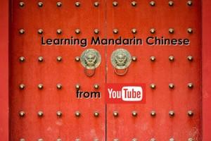 Top 10 ช่อง YouTube สำหรับเรียนภาษาจีนสุดฮิป !!