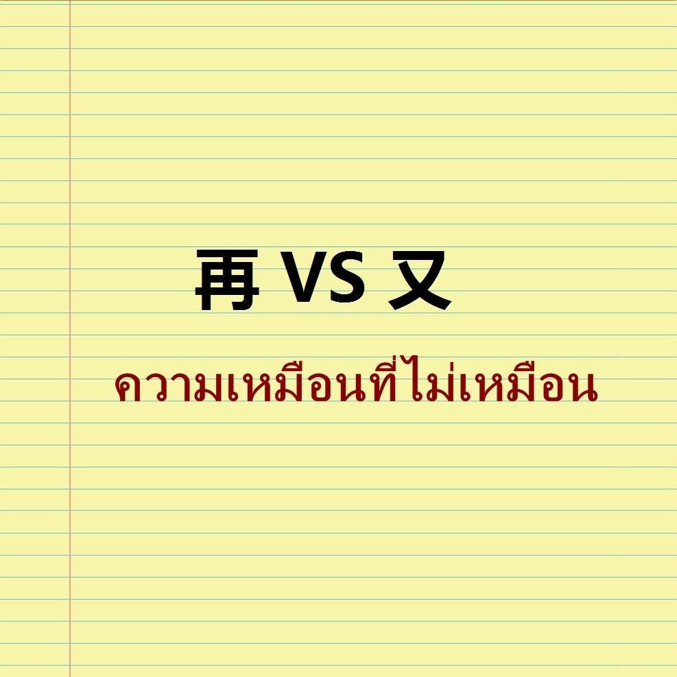 youzai (1)