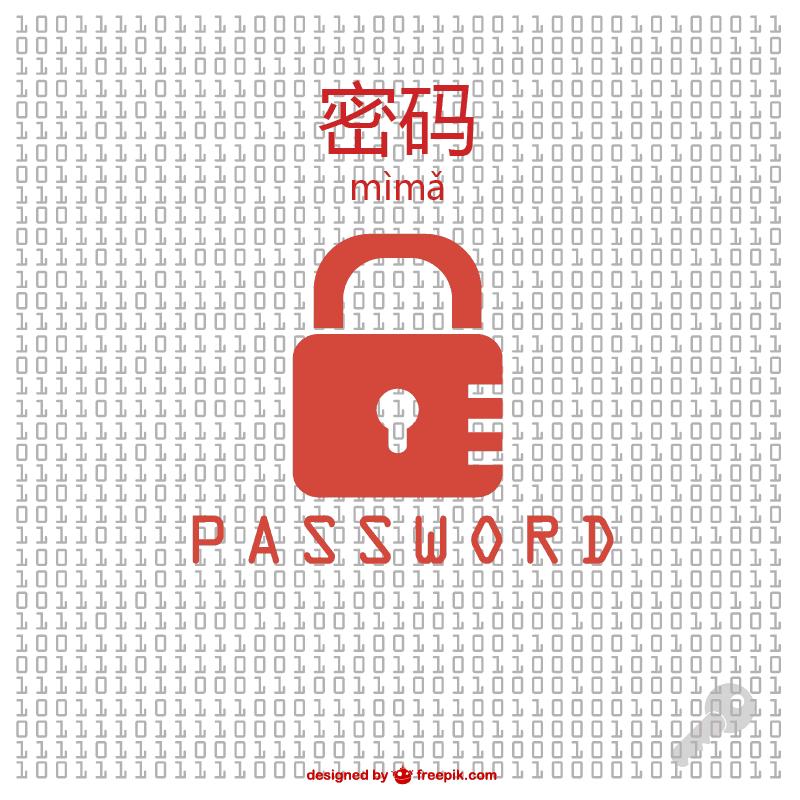 密码 [Mìmǎ] = password