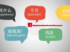 5 ประโยคสุดฮิตในหนังจีน เพื่อ เรียนภาษาจีนให้เก่ง