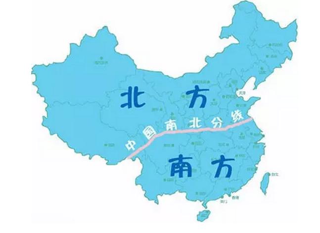 北方人 南方人 คนจีน เหนือใต้