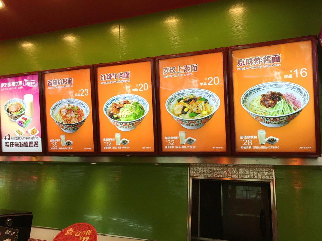 8 ศัพท์จีน เอาตัวรอดได้ในทุกใบเสร็จ