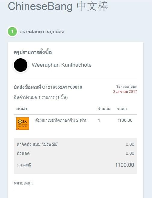 1482144524779