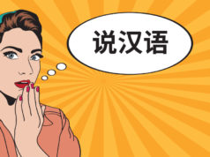 FUN口语 说汉语