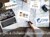 มารู้จัก-4-เว็บไซต์นำ เที่ยวเมืองจีน