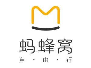 เว็บไซต์นำเที่ยวของคนจีน mafengwo