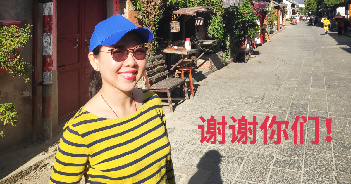 รวมโพส-2018 ภาษาจีน