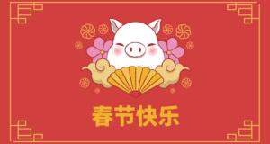 ฝึกพูดภาษาจีนกับสุ่ยหลินและหย่าชิง