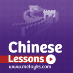 Chinese Lessons by Melnyks