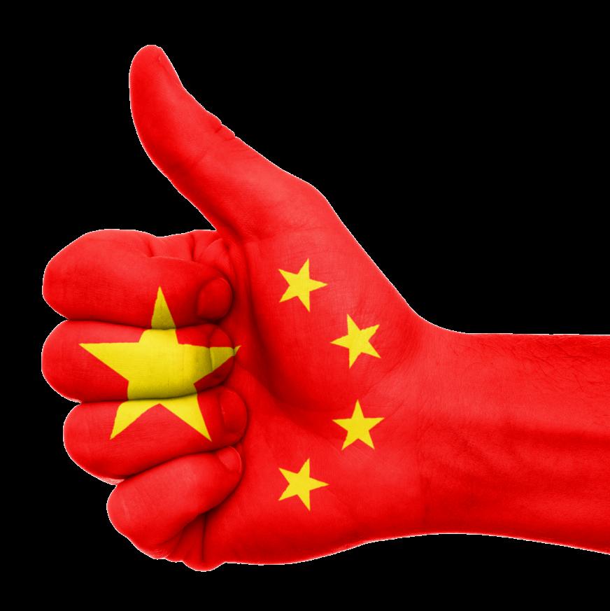 เรียนจีน ให้ได้จีน